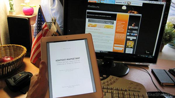 """Мой отзыв на книгу Майкла Стелзнера """"Контент-маркетинг. Новые методы привлечения клиентов в эпоху Интернета"""""""