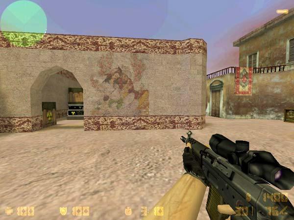 скриншот моей любимой карты - de_arabica