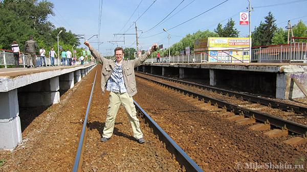 На платформе Красногорска