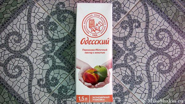 """очень вкусный сок """"Одесский"""""""