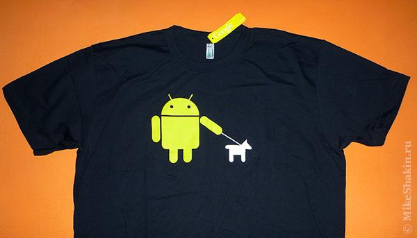 Вторая футболка из хлопка